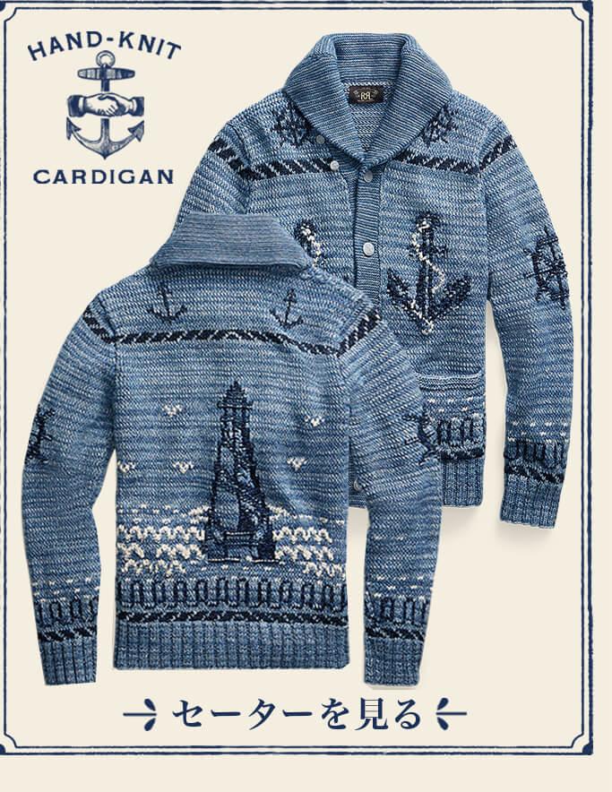 HAND KNIT CARDIGAN セーターを見る